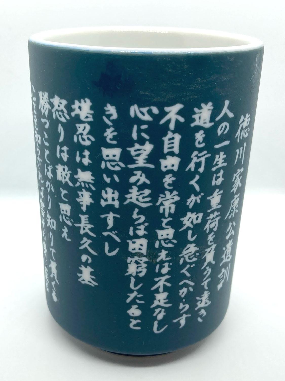 裏側には葵の御紋が描かれている
