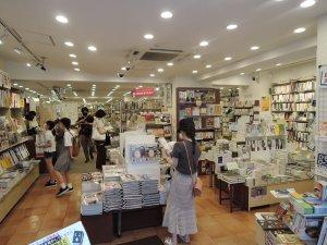今野書店写真2