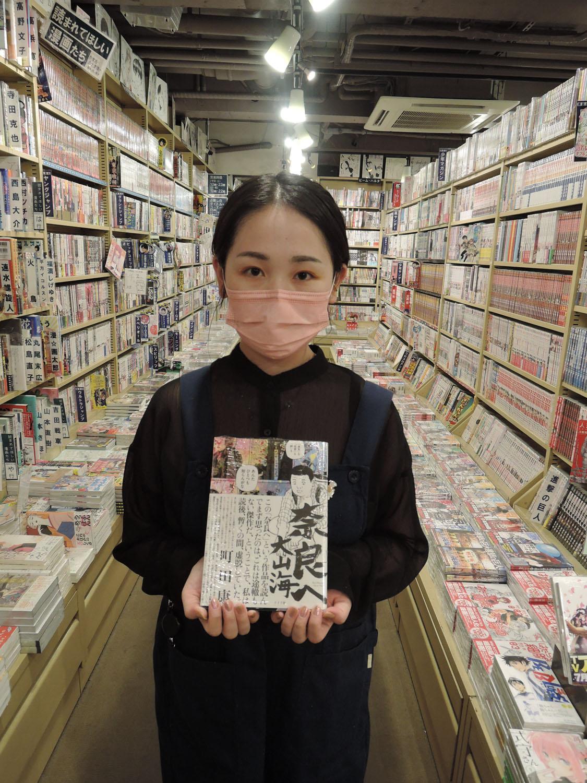 作家の町田康さんも激賞する本作。ちなみに版元のリイド社は同じ杉並区内の会社だったりする。