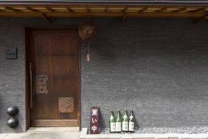 日本酒Dining 根岸 川木屋3