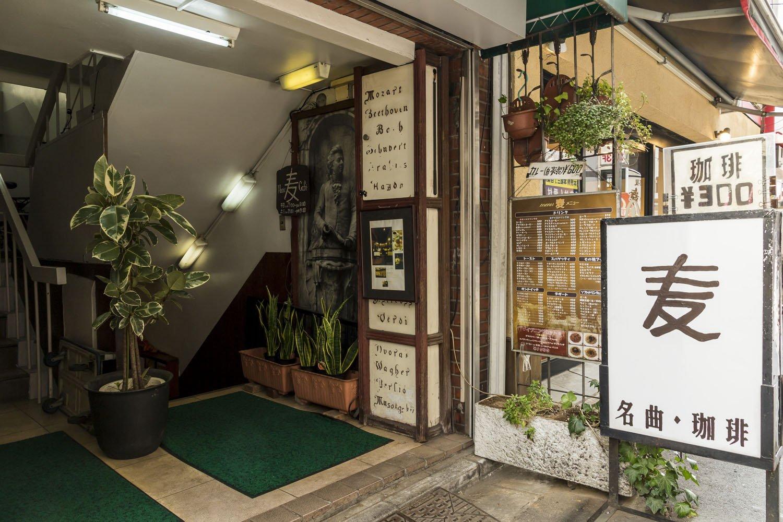 クラシック音楽好きと東大生たちからも愛されるお店。