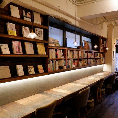 読書を心ゆくまで堪能できるカフェ『フヅクエ 西荻窪』