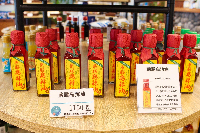 島の唐辛子を使用した薬膳島辣油