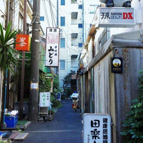 東京の、愛おしき路地