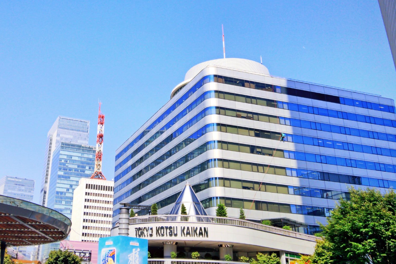 JR有楽町駅前すぐの「東京交通会館」。