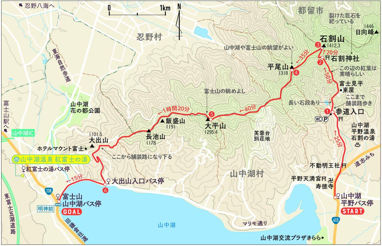 08_ishiwariyama