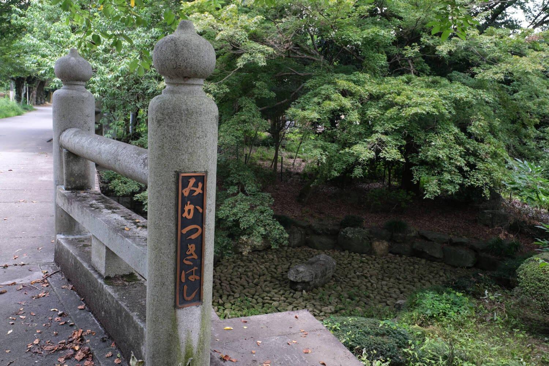 結城城跡三日月橋