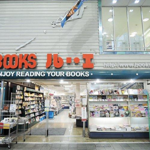 吉祥寺『BOOKSルーエ』は、読者にも作家にも信頼される老舗書店。「静かな(Ruhe)」たたずまいで30年。