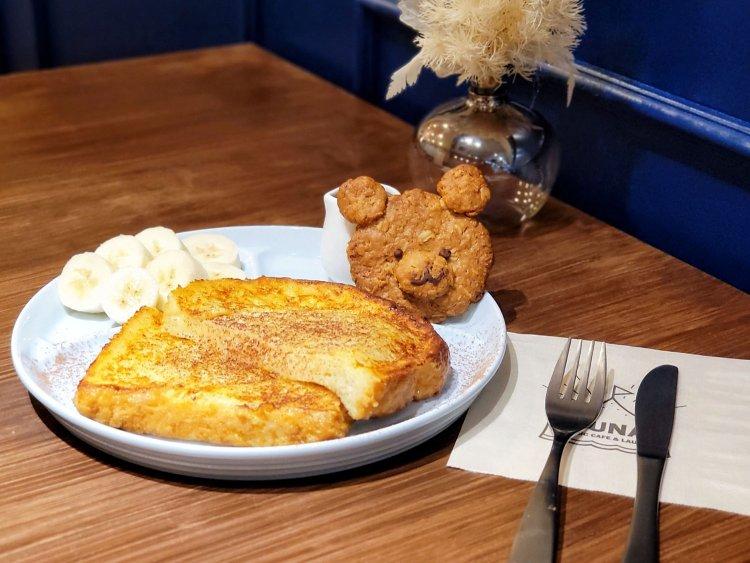 LUNA CAFE AND LAUNDRY(ルナカフェ&ランドリー)