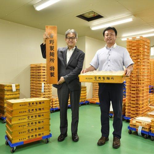 【菅野製麺所と蒲田ラーメン】フロム蒲田、その味は日本中へ!~君は、菅野製麺所を知っているか~